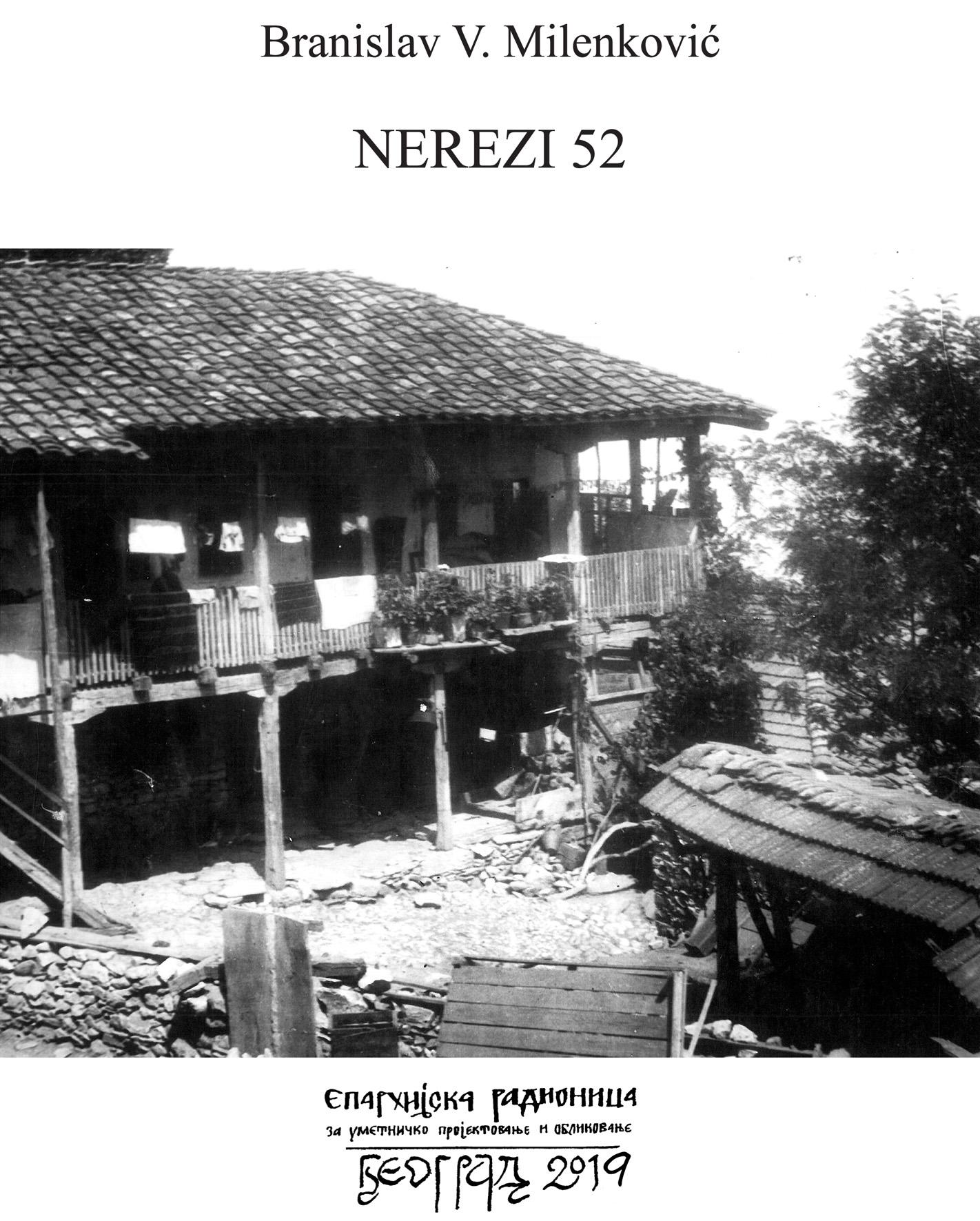 06 Nagrada publikacije Branislav MilenkovićNerezi naslovna