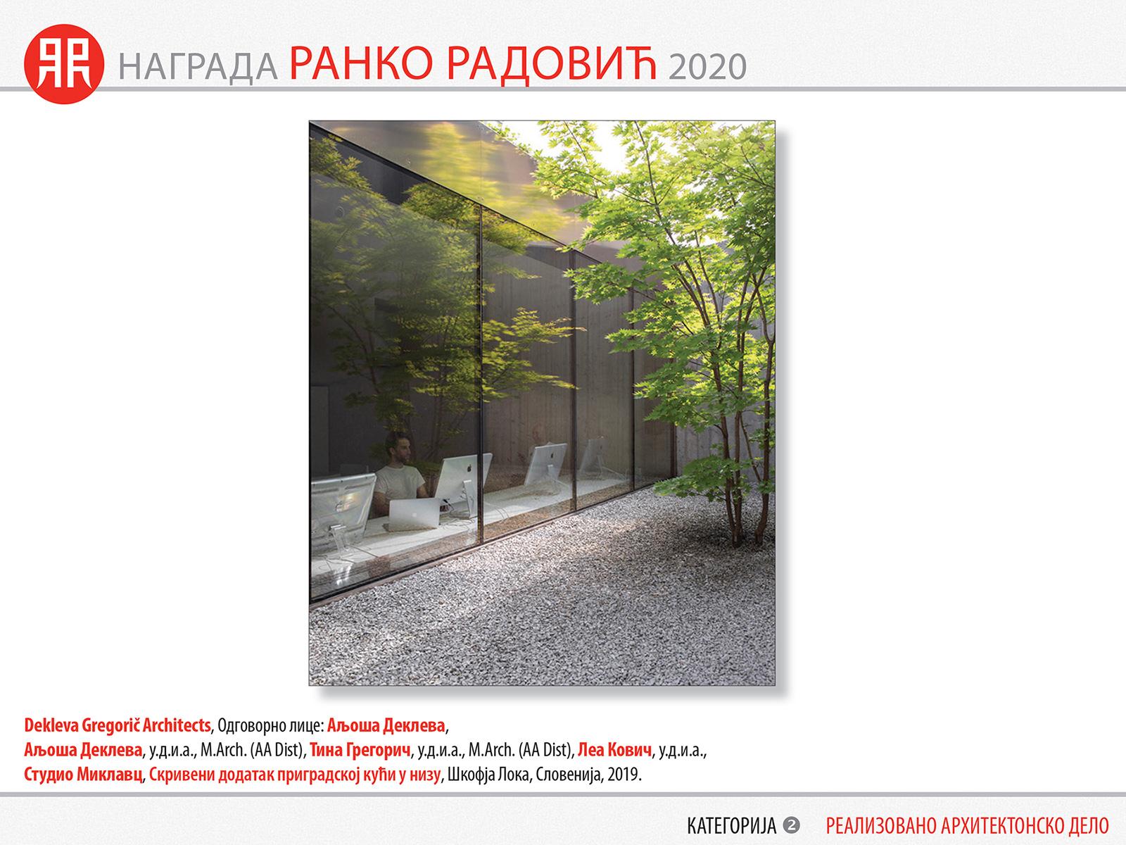 RR20 Nagrada Kat 2-vh