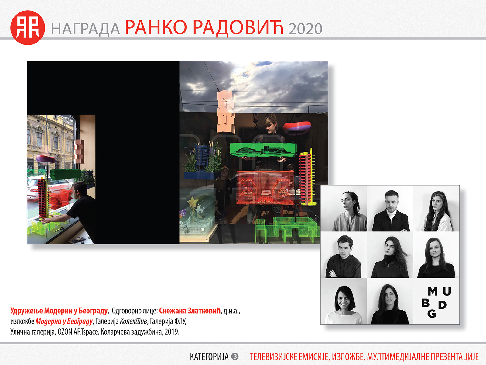 RR20 Nagrada Kat 3-vh