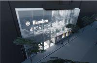 Konkurs za idejno rešenje rekonstrukcije i uređenje enterijera zgrade Poslovnog centra Hemofarm
